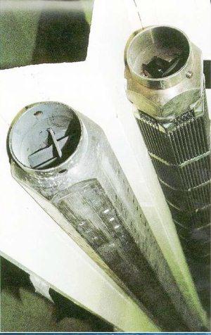 2.4    Ядерный реактор торпеды: запустить быстрее!