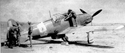 Истребитель С. 202 ММ7919 «84012». Па этой машине Луччини 24 октября 1942г. сел на вынужденную после того как вместе с Франческо Ди Сита и Паоло Верти над Элъ-Аламейном сбил «Киттихаук» и «Митчел». Истребитель Луччини также получил повреждения, сам ас также был серьезно ранен, его пришлось эвакуировать для лечения в Италию.