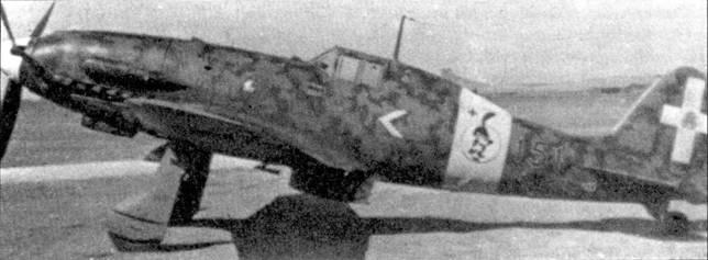 На этом истребителе С.202 ММ9043 «151-1» командир 151-й эскадрильи 20-й группы 51 Stormo капитано Доглио дрался над Мальтой в 1942г.