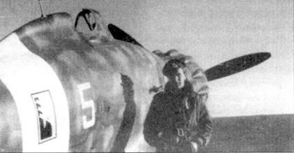 К лету 1943г. серженте Луиджи Грринии считался чрезвычайно опытным воздушным бойцом, снимок сделан в конце 1941г. на аэродроме Чьямпино- Зюйд. В июле-августе 1943г. Горрини одержал 11 из своих 19 побед.