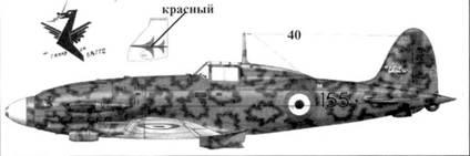 40. С.205V «Veltro» серии III командира 155 Cruppo Aerobautica Со-Belligerante подполковника Дуилио Фанали, Личчи, конец 1943г.