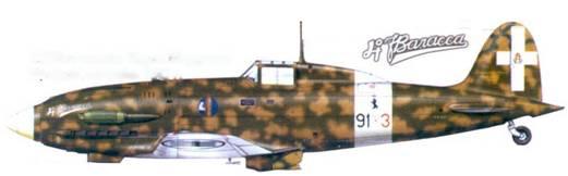 С.202 капитано Карло Маурицио Русполи, сентябрь 1942г.