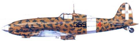 С.202 тененте Орфео Маццителли. август 1943г.
