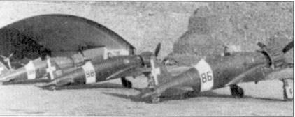 Одним из соединений, чьи летчики вынесли на себе всю тяжесть воздушных боев над Мальтой являлась 54 Stormo. Пилоты Stormo летали на истребителях С.200 до конца 1942г. На снимке — три истребителя С.200 из 7-й группы, аэродром Пантеллерия, конец 1941г. Обратите внимание на бетонный ангар на заднем плане. Интересный снимок — все три самолета построены разными заводами: «86-8» — фирмой Аэромакки, «98-2» — фирмой SAI Амброзини, «98-7» — фирмой Бреда.