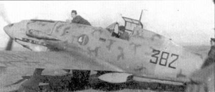 Истребители С.202 не появлялись на Восточном фронте до сентября 1942г., когда 12 самолетов данного типа не были «рассеяны» по трем эскадрильям 21- й группы. На снимке — С. 202 из 382-й эскадрильи капитане Энрико Кандио (одна личная и три групповых победы).