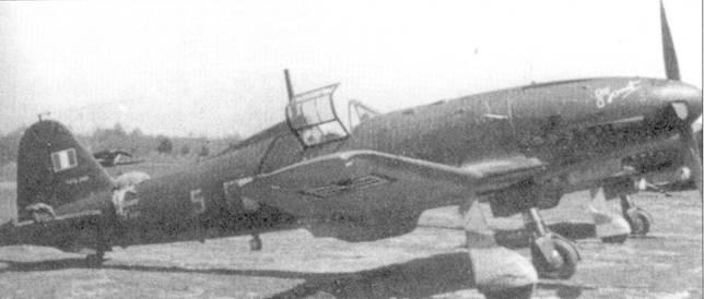 Истребитель G.55 из состава Squadriglia Complement are Montefusco-Boney, аэродром Винария-Рили, апрель 1944г. На капоте двигателя истребителя написана фамилия погибшего 29 марта 1944г. командира эскадрильи. Бонета сбил американец Хершель «Херки» Грин (18 побед) из 317-й эскадрильи 325-й истребительной авиагруппы ВВС США. Грин летал на «Тандерболте» P-47D. Никогда ранее с G.55 американец в воздухе не встречался и поэтому опознал незнакомый самолет как FW-290.