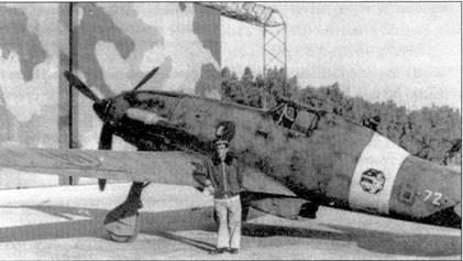 Истребитель С.202 капитана Пио Томаселли из 17-й группы 1 Stormo. Командир 72-й эскадрильи Томаселли в годы второй мировой войны добавил к двум испанским победам четыре сбитых самолета союзников.