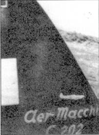 В отличии от ВВС других воюющих стран летчики Regia Aeronautica редко изображали на своих самолетах отметки о победах в воздушных боях. Ни снимке — киль истребителя С. 202 с силуэтом «<a href='https://arsenal-info.ru/b/book/2669494231/44' target='_blank'>Спитфайра</a>», сбитого пилотом этого истребителя.