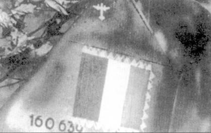 Отметка о сбитом бомбардировщике на киле Bf. 109G из /I Gruppo Caccia AMR.