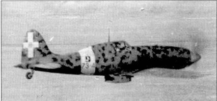 В период своей второй «командировки» в Северную Африку в 1942г. Мартиноли регулярно летал на истребителе С.202 (ММ7764) «73-4». Самолет сфотографирован во время вылета на патрулирование воздушного пространства с аэродрома Абу-Хаггаг, сентябрь 1942г.