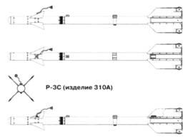 Р-ЗС (К-13, изделие 310 и 310A)