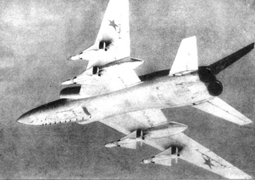 Ракеты Р-4 на тяжелом перехватчике Ту-128