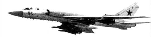 Ту- 128 с макетами ракет Р-4