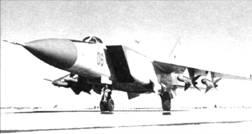 МиГ-25П с ракетами Р-40Р