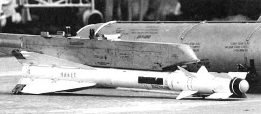 Макетное изделие Р-60 на пусковом устройстве АПУ-60-1