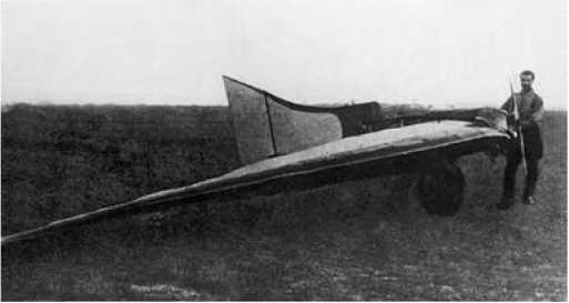 Самолёт БИЧ-3.