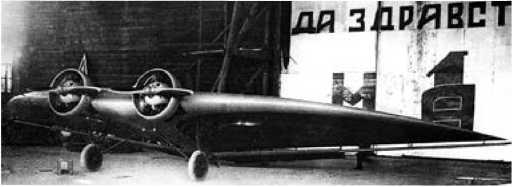 БИЧ-14 после окончания сборки на заводе №39.