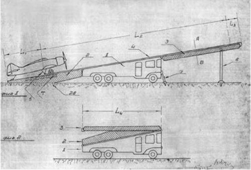 Проект передвижной катапульты Дудакова.