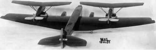 Модель «самолёта-звена».