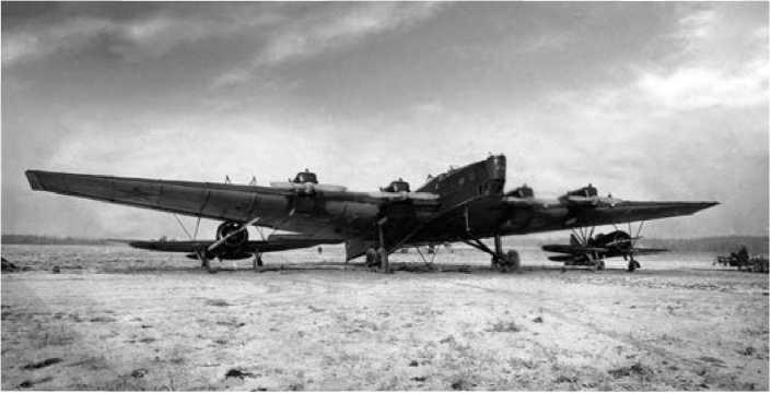 «Звено-6» во время государственных испытаний.