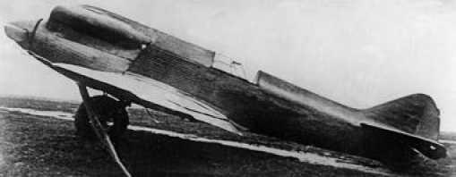 Самолёт для рекорда скорости