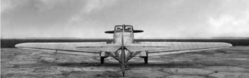 Самолет во время испытаний в НИИ ВВС в 1935г.