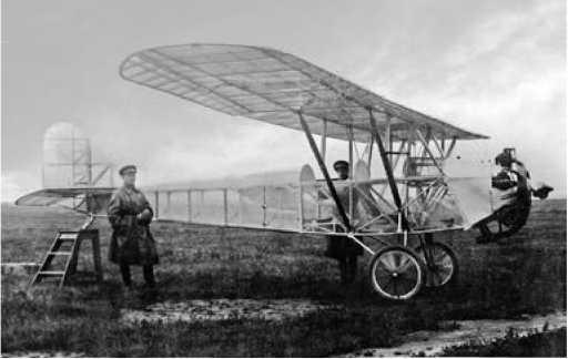 Общий вид самолёта ПС.