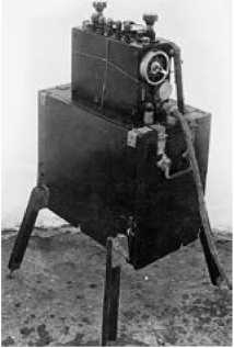 Аппаратура для переданы сигналов с земли на самолёт.