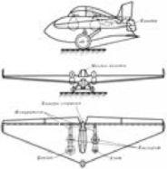 Проект ракетоплана РП-1.