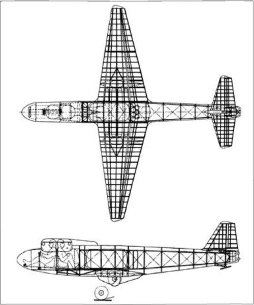 Проект РП-218.