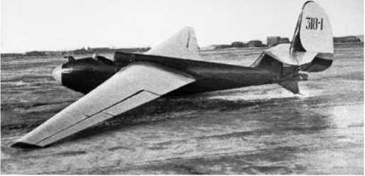 Ракетоплан РП-318-1.