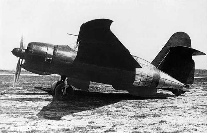Дальний бомбардировщик — летающее крыло