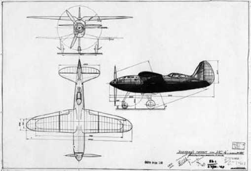 Проект истребителя ИС-4.