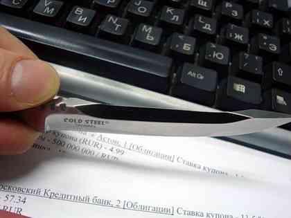 <a href='https://arsenal-info.ru/b/book/3811448420/37' target='_self'>Cold Steel Spike</a>