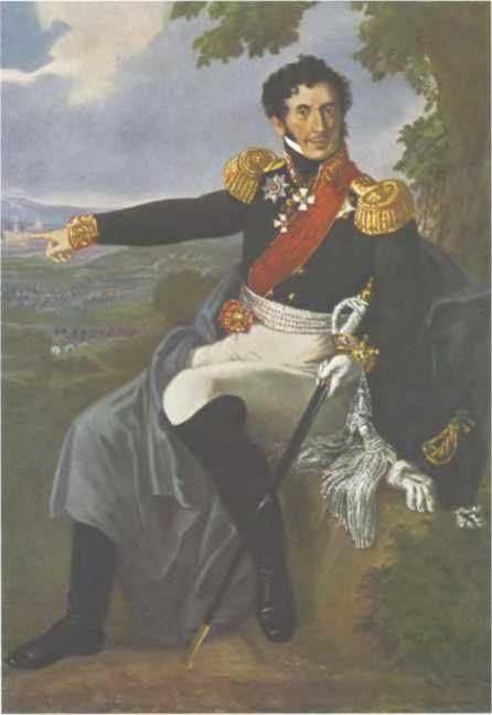 Предполагаемый портрет П.И. Багратиона. Худ. В.А. Тропинин.