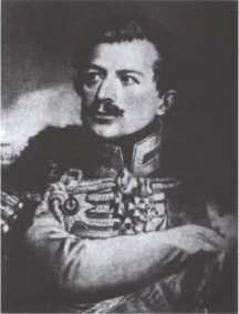 А.Н. Сеславин. Худ. Дж. Доу.