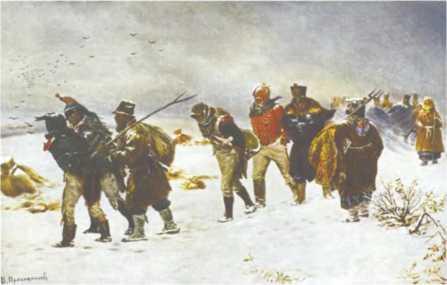 «В 1812 году». Худ. И.М. Прянишников.