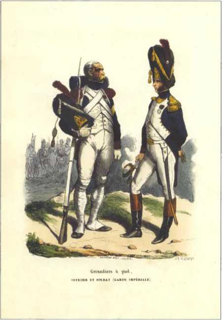 Офицер и солдат французской гвардии. 1812г.