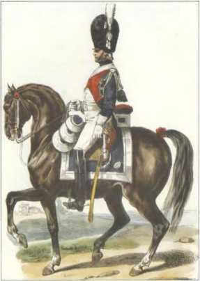 Французский конногвардеец. 1812г.