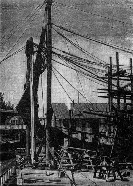 Установка форштевня при строительстве одного из германских броненосцев. С гравюры того времени.