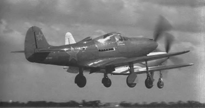 Р-39 «Аэрокобра»