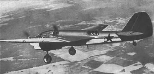 СБ-2 М-103