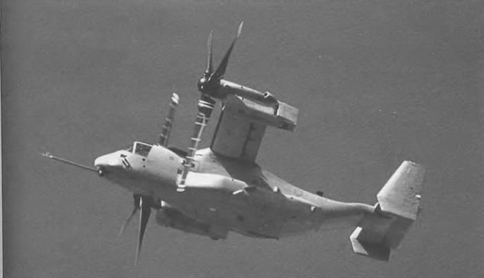 OV-22 «Оспри»