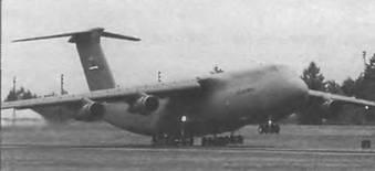 C-5B «Гэлэкси»