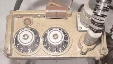 Рис.69. Передняя панель Р-157