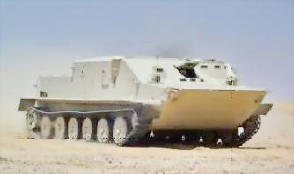 Рис.89. БТР-50П