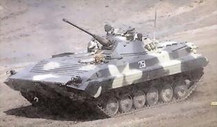 Рис.92. БМП-2