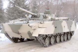 Рис.94. БМП-3
