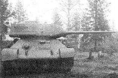 Фрагмент утвержденных чертежей башни Т-43 и Т-34-85. Осень 1943 г.