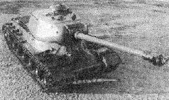 "ИС-122 (""Объест 240"") вид спереди. 1943 г."